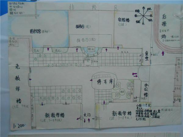 校园景观手绘平面图 学校平面图手绘 景观平面图手绘