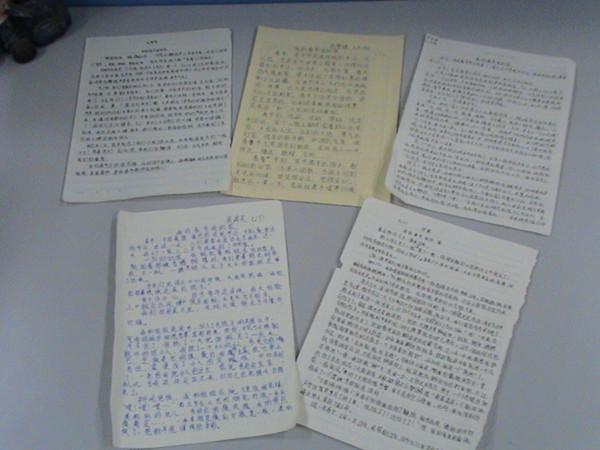 新闻中心 校务新闻 > 与众不同的寒假作业   《我的春节我的家》作文