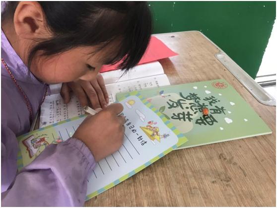 郑州七中欢迎您 -- 河南省首批示范性高中图片