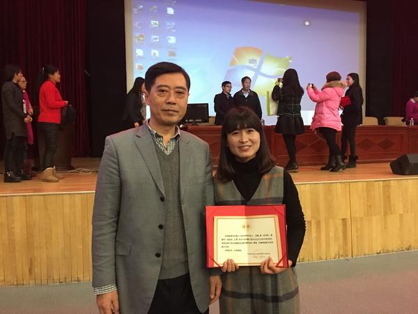 王静老师的课堂设计受到中国生物教学委员会理事长赵占良先生的肯定