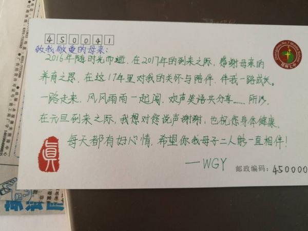 纸短情长尤克里里谱子-郑州七中欢迎您 -- 河南省首批示范性高中
