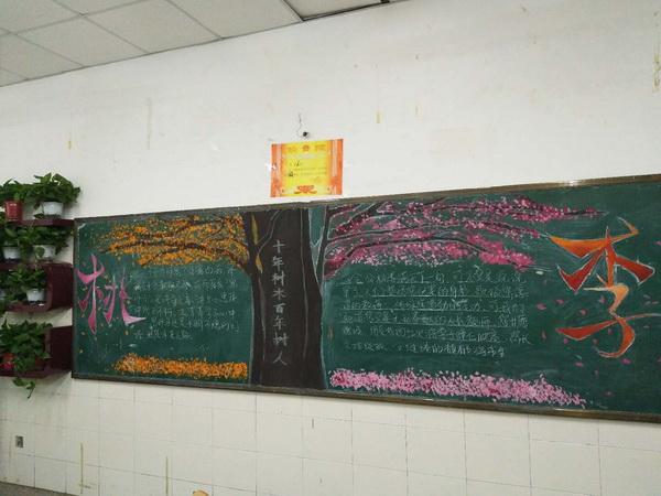 """学生手绘黑板报,赞校园""""桃李芬芳"""""""